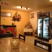 Photo taken at ร้านอาหารหาดทิพย์ by Vimontra S. on 11/12/2012