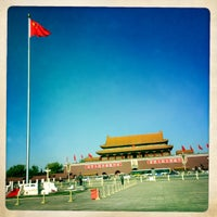 Photo taken at Tian'anmen Square by Franklin D. on 11/26/2012