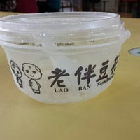 Photo taken at Lao Ban Soya Beancurd 老伴豆花 by Zoe Y. on 7/30/2013