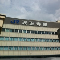 Photo taken at JR Tennōji Station by architect 0. on 8/30/2012