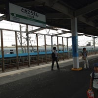 Photo taken at Toda-Kōen Station by Chieko S. on 7/20/2013