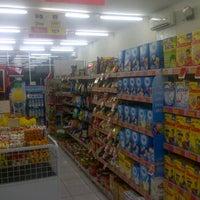 Photo taken at Alfa Mart (Mitra Usaha:Ira Medica) by Bhetz R. on 4/5/2012