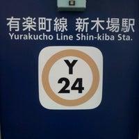 Photo taken at Yurakucho Line Shin-kiba Station (Y24) by yasuzoh on 2/12/2012
