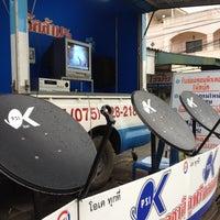 Kuscom & Satellite Dish & Cctv