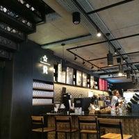12/2/2015 tarihinde Ersan A.ziyaretçi tarafından Starbucks Reserve'de çekilen fotoğraf