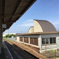 Photo taken at Futaminoura Station by natsupato k. on 4/28/2016