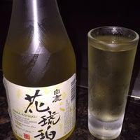 Photo taken at Saito's Japanese Steakhouse by Jessica P. on 12/29/2014