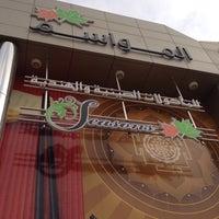 Photo taken at Seasons المواســم by Fouad . on 12/1/2014