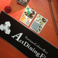Photo taken at Club JADE by Shohgo K. on 7/20/2013