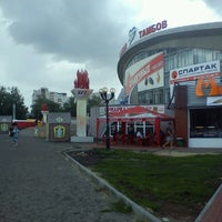 "Photo taken at Площадь перед ЛДС ""Кристалл"" by Maria P. on 7/25/2013"