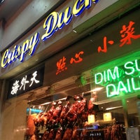 Photo taken at Crispy Duck   海外天 by Tooktoo T. on 11/10/2012
