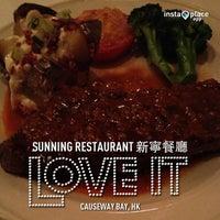 Photo taken at Sunning Restaurant by Augustine T. on 1/25/2013
