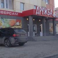 """Photo taken at Магазин """"Дружба"""" by Владислав К. on 5/12/2014"""