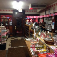 Photo taken at Original Candy Kitchen by Mark D. on 1/16/2015