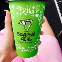 Photo taken at БЦ «Нагатинский» by 🌟 S. on 9/6/2016