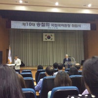 Photo taken at the National İnstitute of the Korean Language by Fiume E. on 5/26/2015