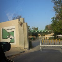 Photo taken at Doha Zoo by Can Islap Y. on 10/4/2013
