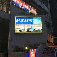 Photo taken at ドスパラ 仙台店 by ぽかり on 4/27/2016