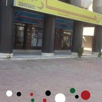 Photo taken at خياط ازهار by Khaled on 7/3/2015
