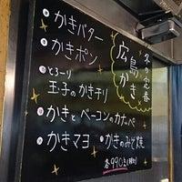 Photo taken at 広島風お好み焼き じゅん平 浦安店 by ぐんちゃん on 12/6/2015