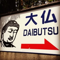Photo taken at Great Buddha of Kamakura by citynetcojp on 5/16/2013