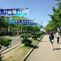 Photo taken at Yonsei University by Jinsei진세 L. on 5/16/2013