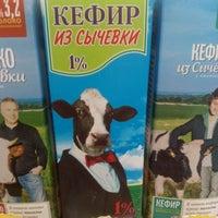 Photo taken at Гастрономир by Anika on 7/30/2014