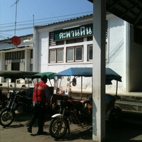Photo taken at Taphan Hin Railway Station (SRT1099) by Ben T. on 11/5/2012