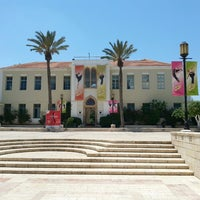 Photo taken at Suzanne Dellal Center for Dance and Theater by Ronsho on 6/23/2013