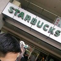 Photo taken at Starbucks 星巴克 by Dennis W. on 3/22/2014