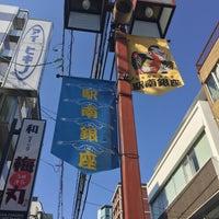 Photo taken at 静岡駅南銀座商店街 by My O. on 2/11/2015
