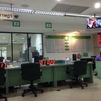 Photo taken at Suan Luang District Office by Gigky J. on 4/3/2015