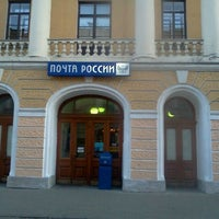 Photo taken at Санкт-Петербургский почтамт 190000 by Никита А. on 5/20/2012