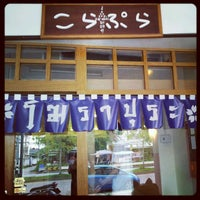 Photo taken at Korapura Ramen by Job'Inside E. on 6/5/2012