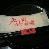 Photo taken at 七條龍炭火烤肉 by LiBai B. on 3/25/2012