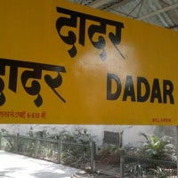 Photo taken at Dadar Railway Station by Rakesh R. K. on 2/16/2012