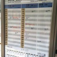 Photo taken at Bingo-Ochiai Station by quiche on 9/17/2016