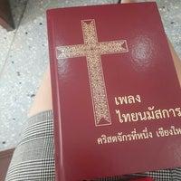 Photo taken at The First Church of Chiang Mai โบสถ์คริสตจักรที่ 1 เชียงใหม่ by pangdb on 7/3/2016