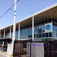 Photo taken at さいたま市西区役所 by Atsushi H. on 5/11/2015