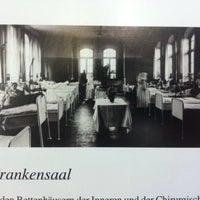 Photo taken at Universitätsklinikum Köln by faisal n. on 6/13/2014