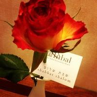 Photo taken at Inbal Hotel Jerusalem / מלון ענבל ירושלים by Nura on 2/23/2013