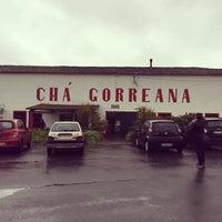 Photo taken at Chá Gorreana by Neimar A. on 10/30/2016