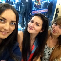Photo taken at duty free by Анна П. on 9/1/2014
