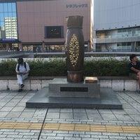 Photo taken at 水戸の納豆記念碑 by saitamatamachan on 8/13/2016