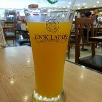 Photo taken at Foodland by Prasong H. on 11/21/2012