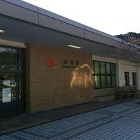 Photo taken at Kanaya Station by katsu S. on 11/30/2012