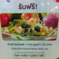 Photo taken at Yum Saap by Ying S on 3/3/2013