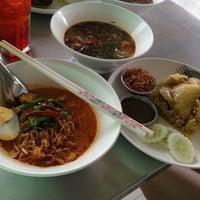 ข้าวหมกไก่สยาม (kowmokkai Siam)