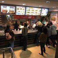 Photo taken at Burger King by Kpturas J. on 5/23/2016