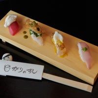 Photo taken at Sushi of Gari by Time Out New York on 6/4/2013